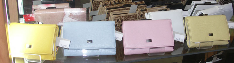 Вебмани кошелек создать: оригами из бумаги сумочка, demix сумка женская.